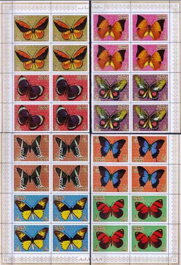 Ajman 1971 Stamps Airmail Butterflies Insects MNH