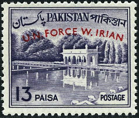 Pakistan Stamps 1963 U. N. Forces in West Irian UNTEA