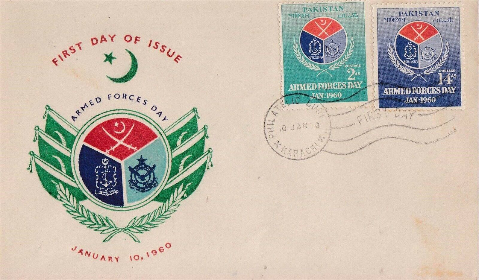 Pakistan Fdc 1960 Armed Forces Day
