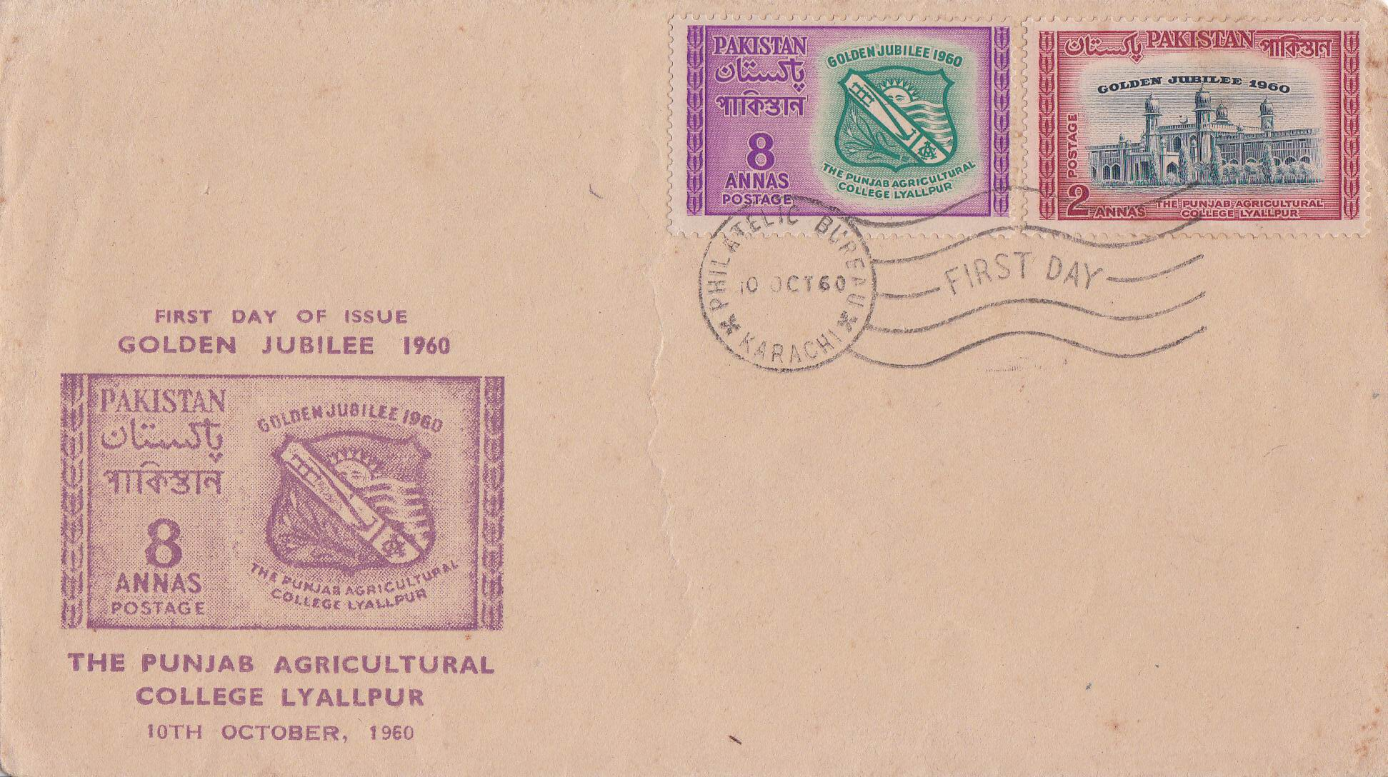 Pakistan Fdc 1960 Golden Jubilee Punjab Agricultural College