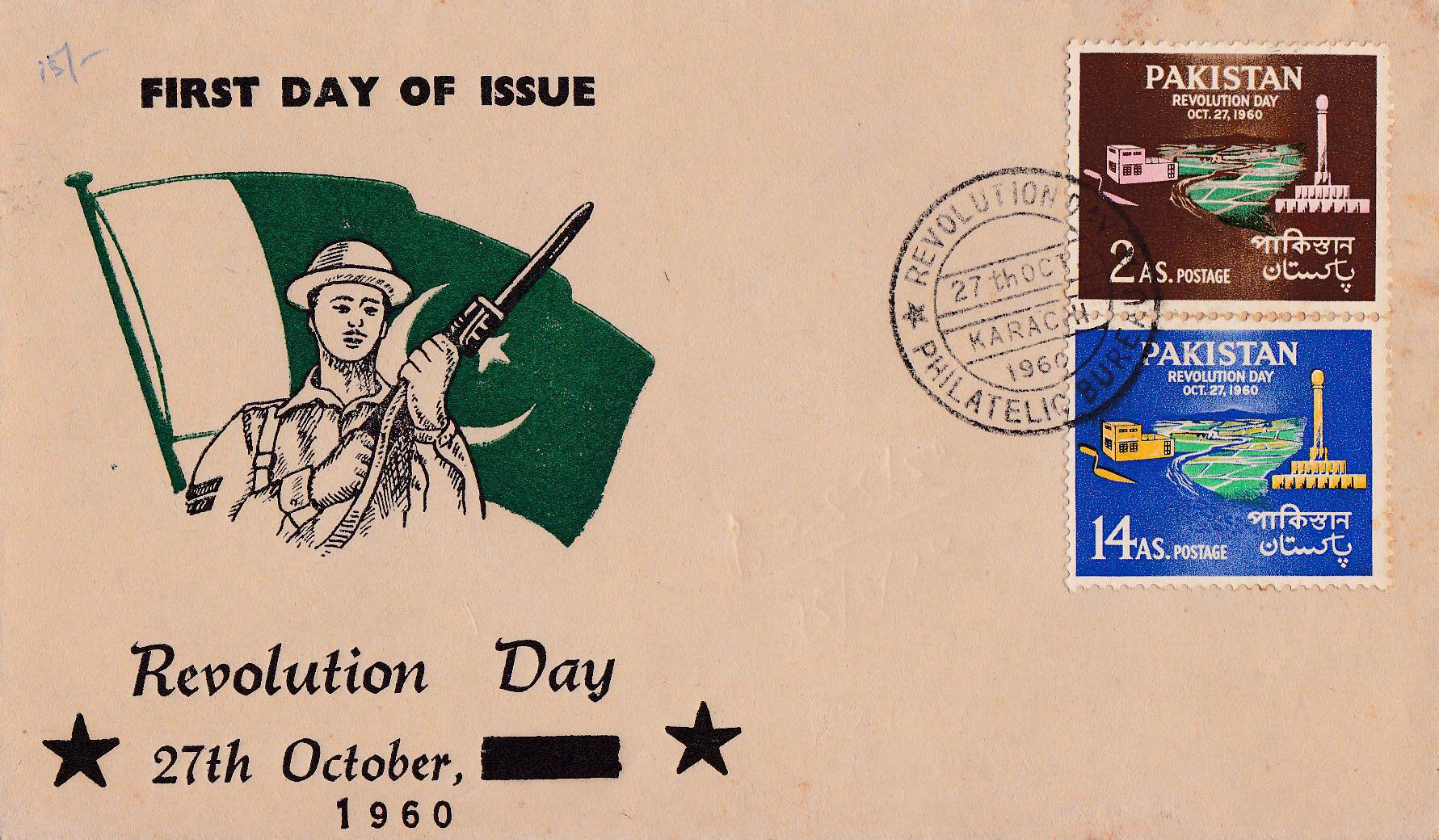 Pakistan Fdc 1960 Revolution Day
