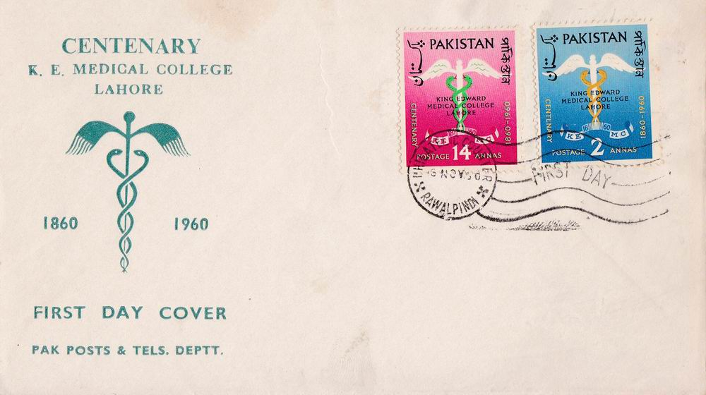 Pakistan Fdc 1960 King Edward Medical College