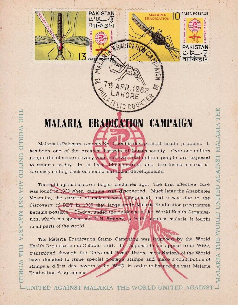 Pakistan Spl First Day Card 1962 & Stamps Fight Against Malaria