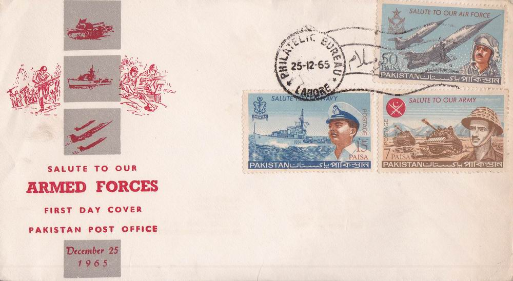 Pakistan Fdc 1965 Salute To Armed Forces