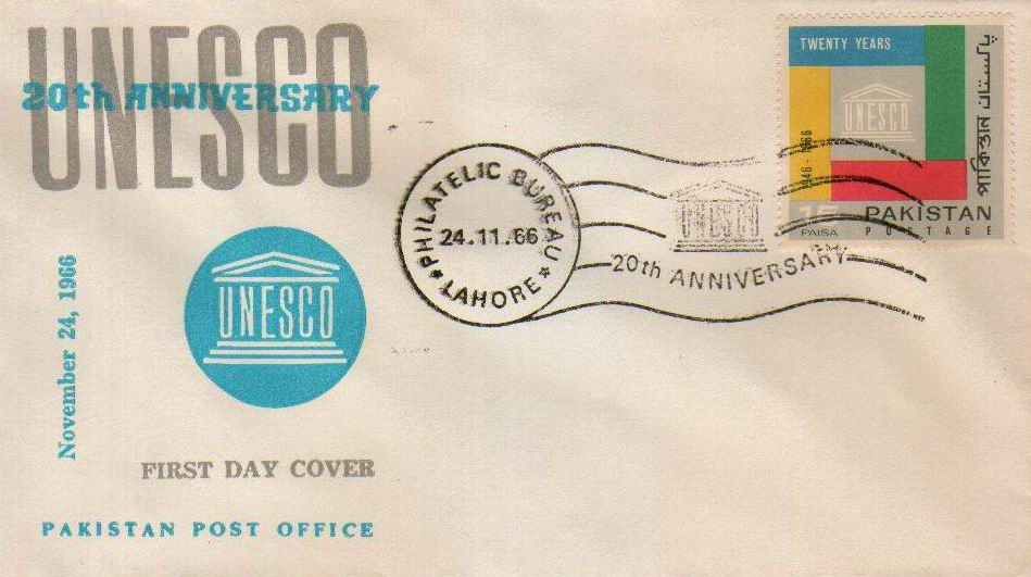 Pakistan Fdc 1966 20th Anniversary Unesco