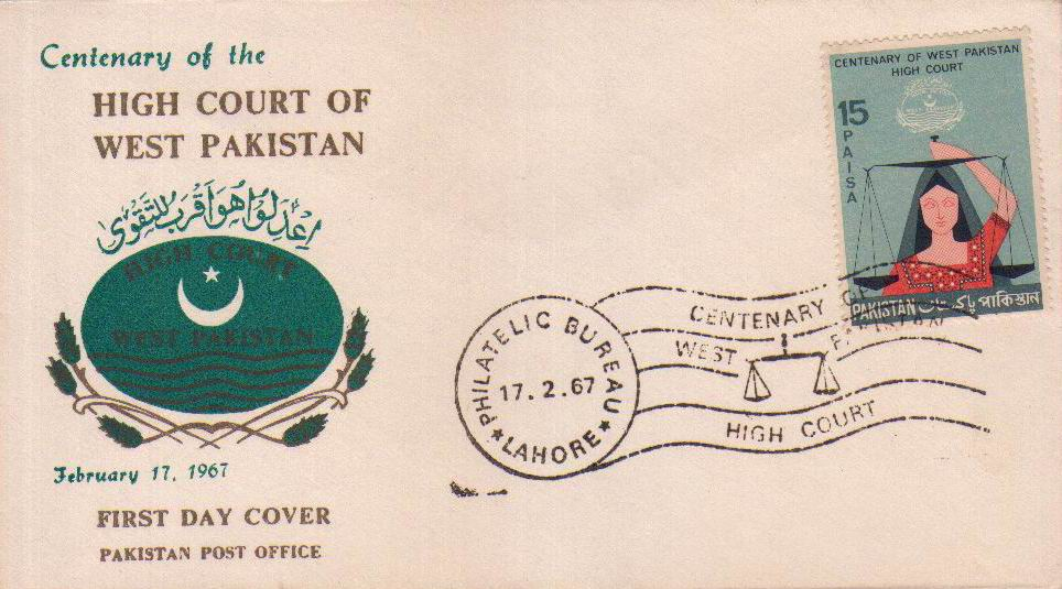 Pakistan Fdc 1967 High Court West Pakistan Justice
