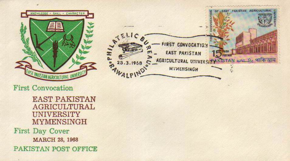 Pakistan Fdc 1968 East Pakistan Agricultural University