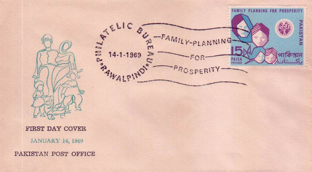 Pakistan Fdc 1969 Family Planning