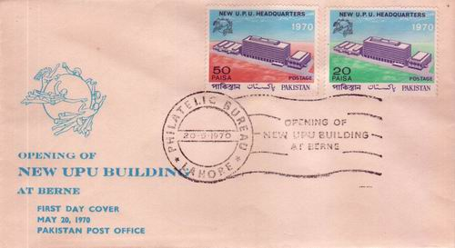 Pakistan Fdc 1970 New U.P.U Headquarter's At Berne