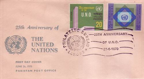 Pakistan Fdc 1970 25th Anniversary of United Nations