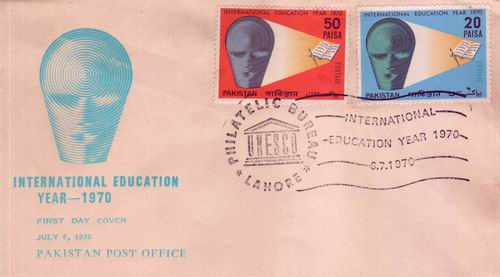 Pakistan Fdc 1970 International Education Year
