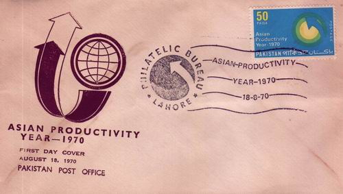 Pakistan Fdc 1970 Asian Productivity Year
