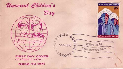 Pakistan Fdc 1970 Universal Children's Day