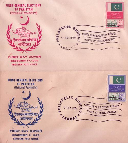 Pakistan Fdc 1970 General Elections of Pakistan Flags
