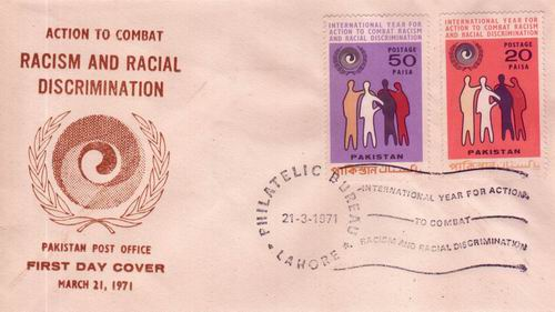 Pakistan Fdc 1971 Combat Racism and Racial Discrimination