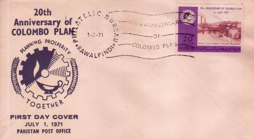 Pakistan Fdc 1971 20th Anny of Colombo Plan Maple Leaf Cement