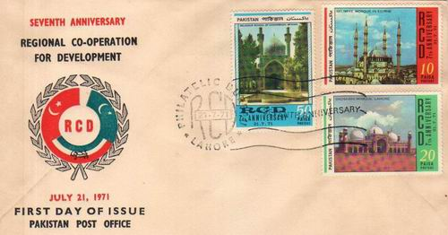 Pakistan Fdc 1971 RCD Iran Pakistan Turkey