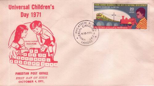 Pakistan Fdc 1971 Universal Children's Day Train