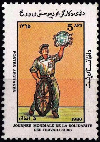 Afghanistan 1986 Stamp Internationl Day Of Labour Solidarity MNH