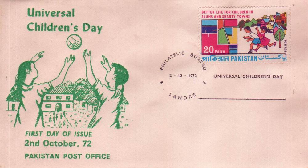 Pakistan Fdc 1972 Universal Children's Day