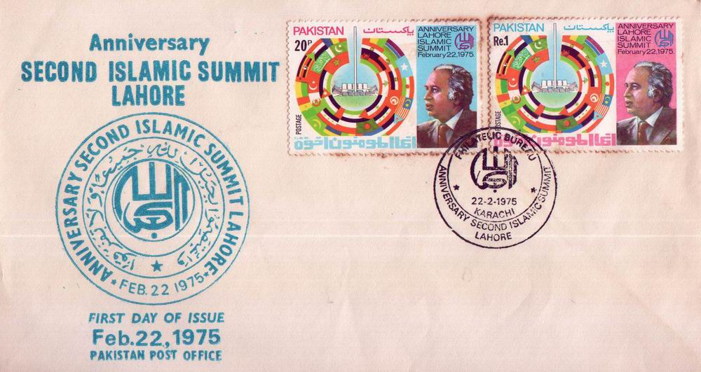 Pakistan Fdc 1975 Islamic Summit Conference Zulfiqar Ali Bhutto