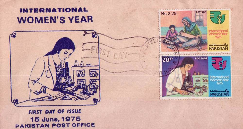Pakistan Fdc 1975 International Women's Year Nurse