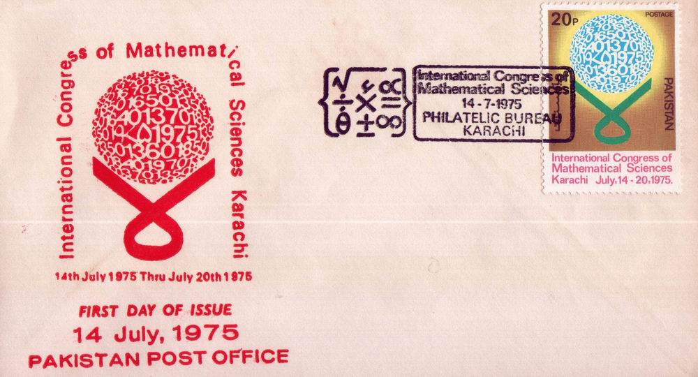Pakistan Fdc 1975 Intlernational Cngress On Mathematical Science