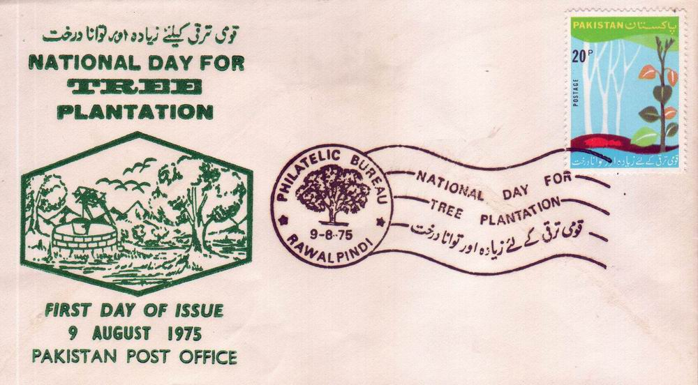 Pakistan Fdc 1975 National Day For Tree Plantation