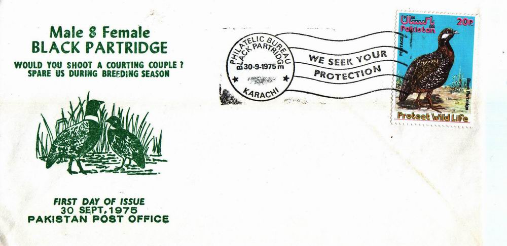 Pakistan Fdc 1975 Wildlife Series Black Partridge