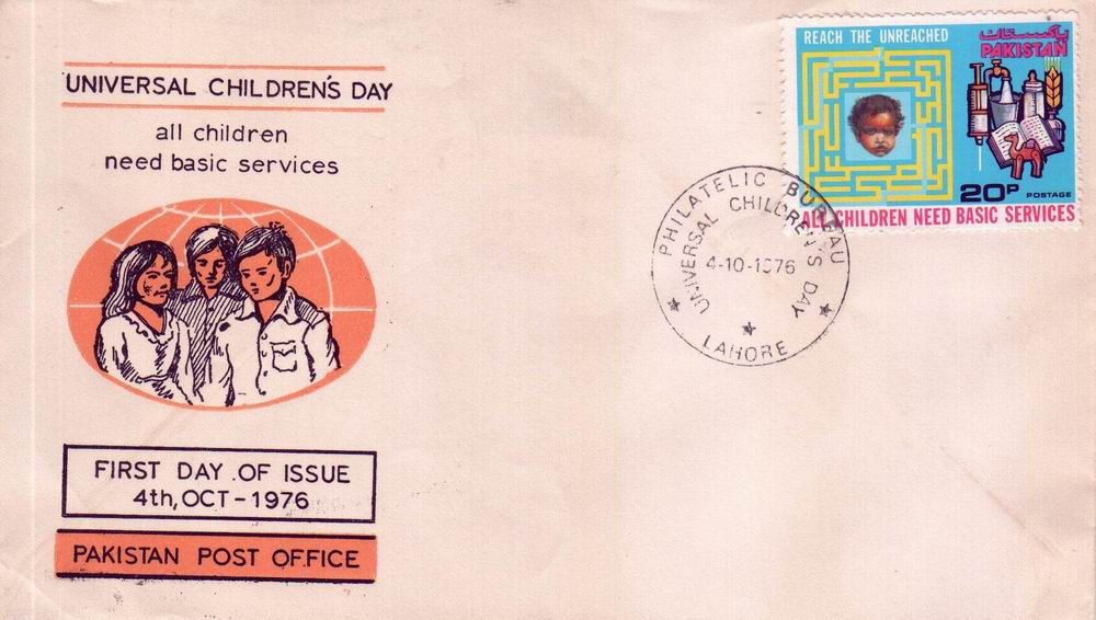 Pakistan Fdc 1976 Universal Children's Day