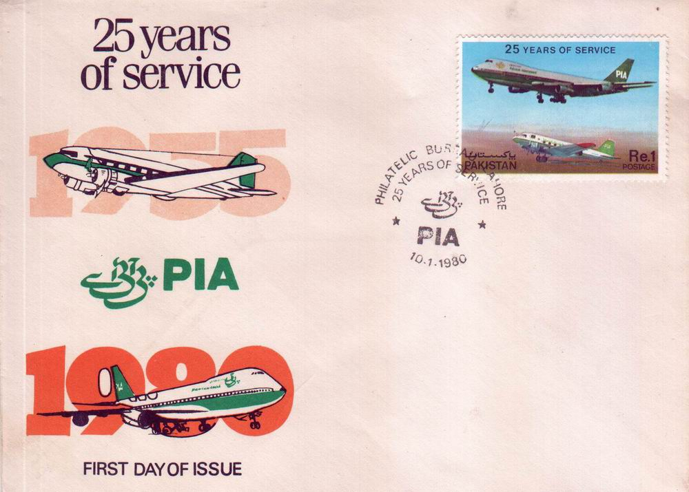 Pakistan Fdc 1980 25th Anniversary PIA Boeing Aviation