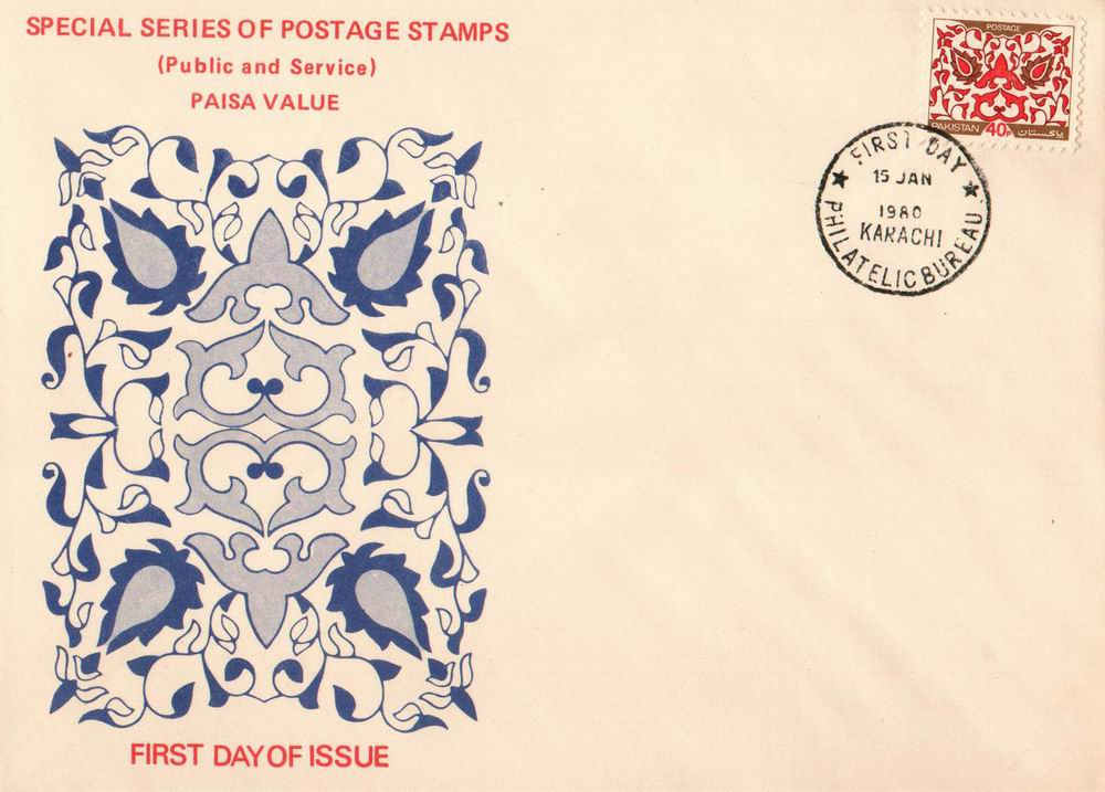 Pakistan Fdc 1980 Special Definitive Series