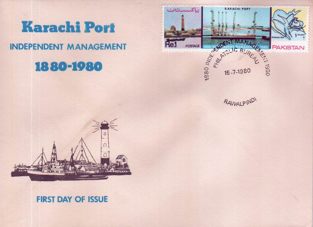 Pakistan Fdc 1980 Karachi Port Management