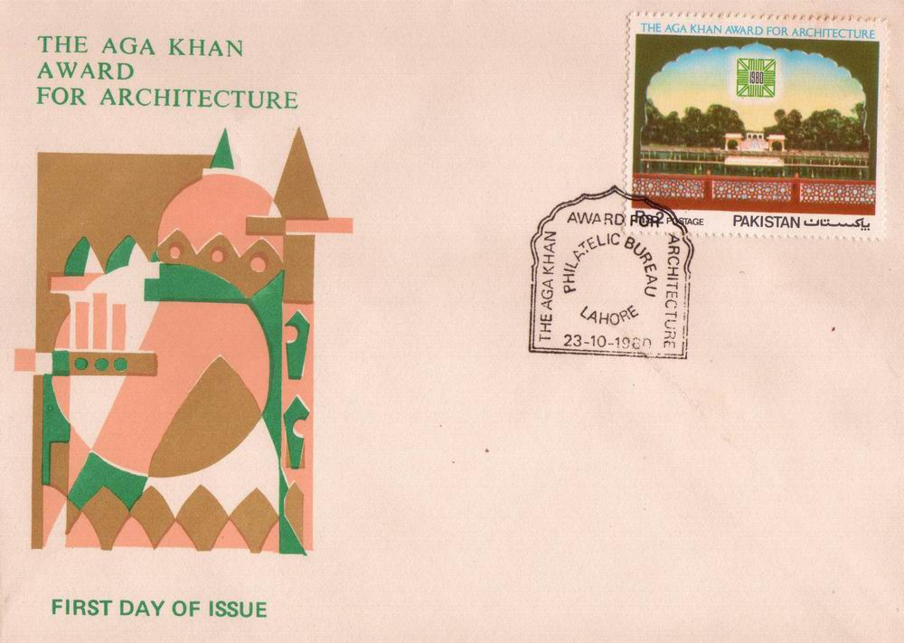 Pakistan Fdc 1980 Aga Khan Award for Architecture