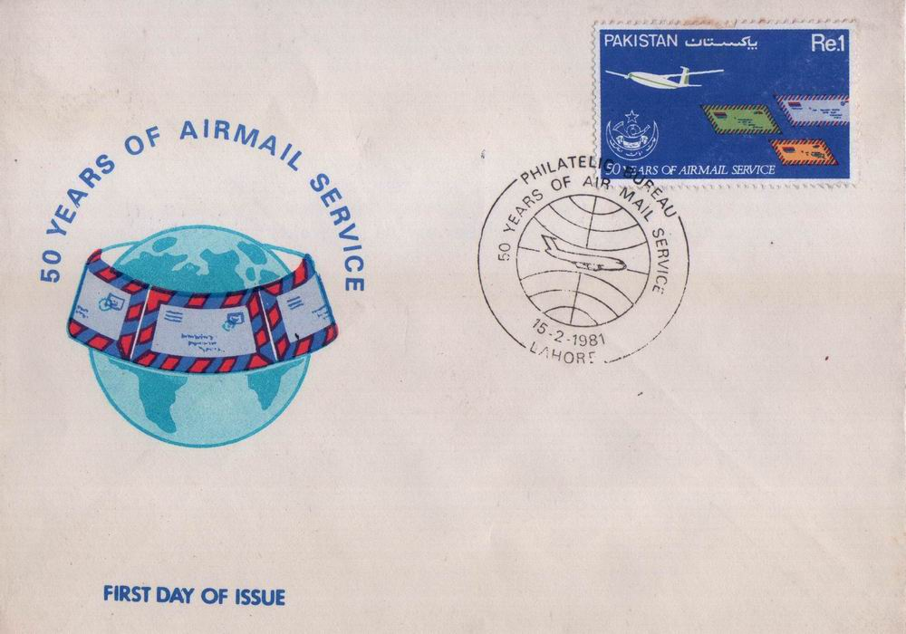Pakistan Fdc 1981 50 Years Of Air Mail Service