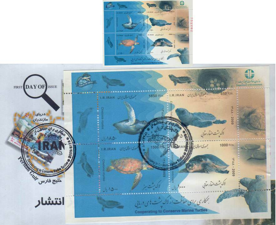 Iran Fdc 2009 & S/Sheet Year Of Turtle
