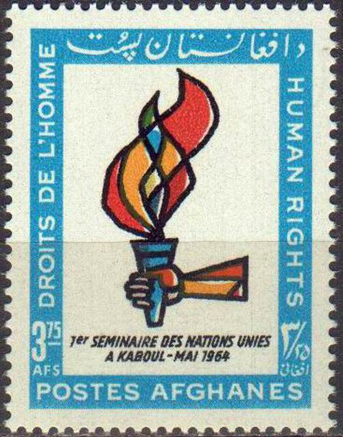 Afghanistan 1964 Stamps Human Rights In Kabul United Nation