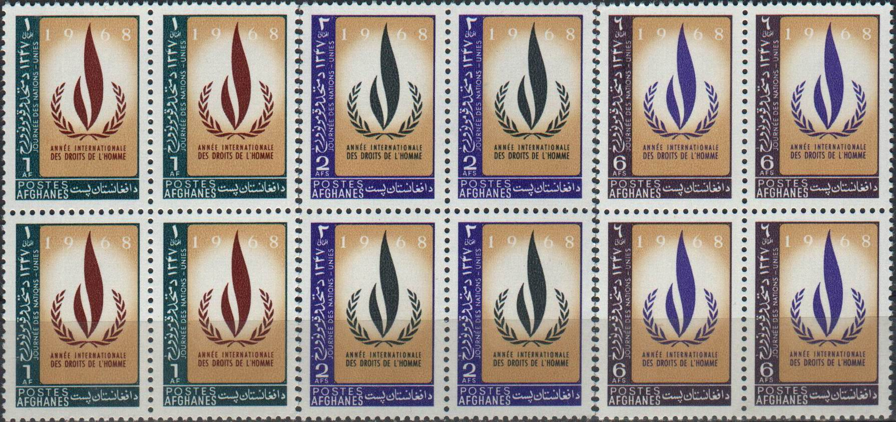 Afghanistan 1968 Stamps International Year Of Human Rights MNH