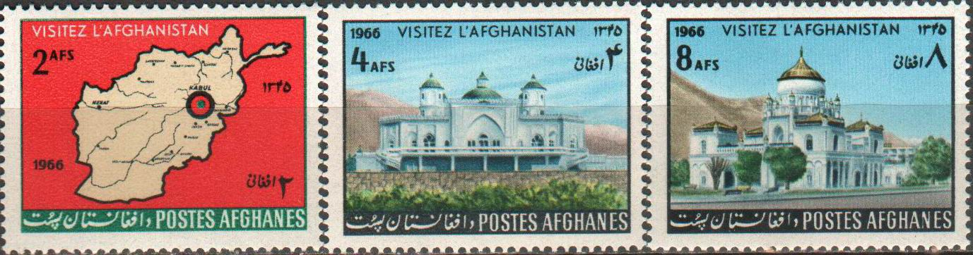 Afghanistan 1966 Stamps Tomb Abd er Rehman Casino Summer Palace