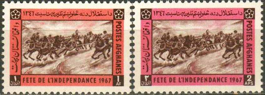 Afghanistan 1967 Stamps Independence Retreat Of British At Maiwi