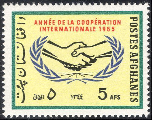 Afghanistan 1965 Stamp International Co Operation Year