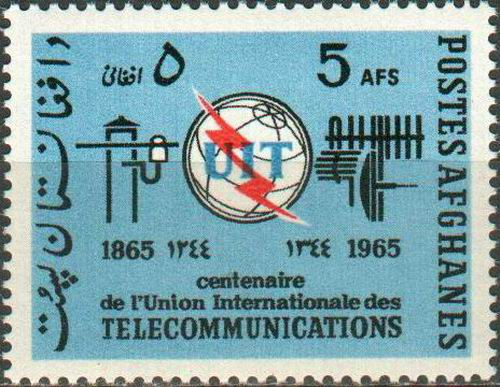 Afghanistan 1965 Stamps International Telecommuinication Union