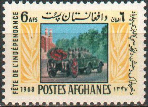 Afghanistan 1968 Stamps 50 Years Of Independence MNH