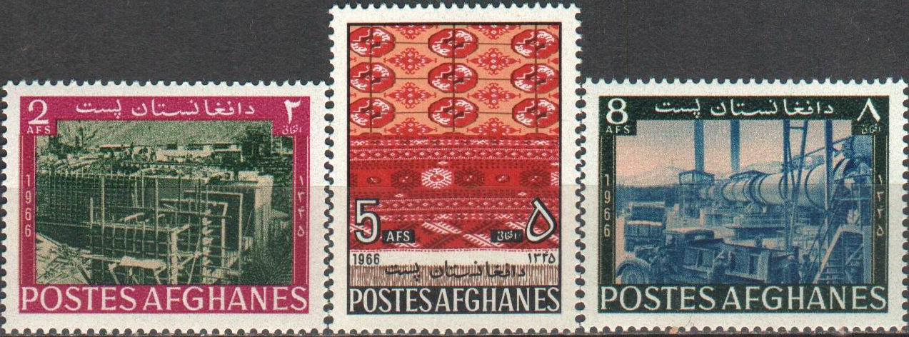 Afghanistan 1966 Stamps Power Station Weaving Carpets Energy