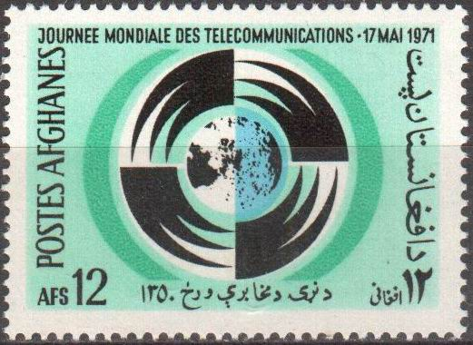 Afghanistan 1971 Stamps World Telecommuinication Day 1v MNH