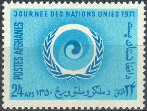 Afghanistan 1971 Stamps Year Of Racial Discrimination & UN Day