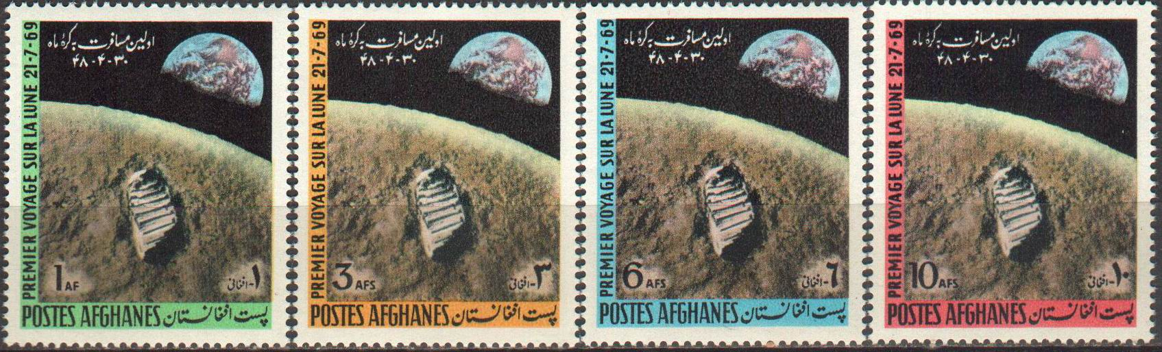 Afghanistan 1969 Stamps Man First Footprints On Moon Earth Space