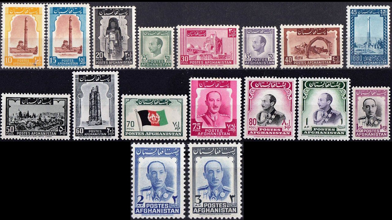 Afghanistan 1951 369-385 Definatives Stamps MNH