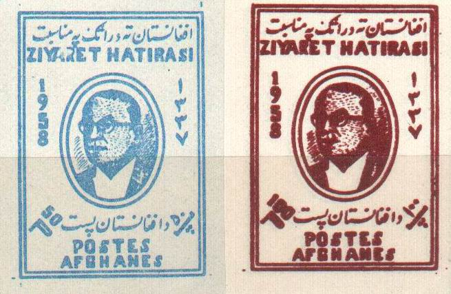 Afghanistan 1958 Imperf Stamps President Celar Bayar Of Turkey