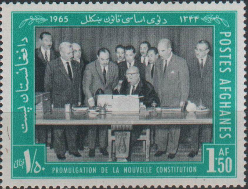 Afghanistan 1965 Stamp Zahir Shah Signing Constitution MNH